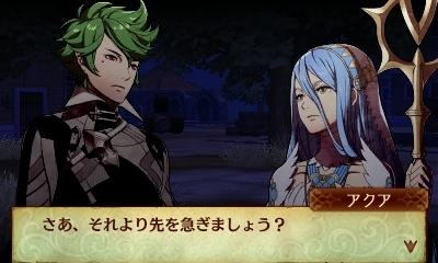 3DS プレイ日記 ファイアーエムブレムif  アクア様