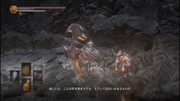 PS4 ダークソウル3 DARKSOULSⅢ DLC 第2弾 プレイ日記