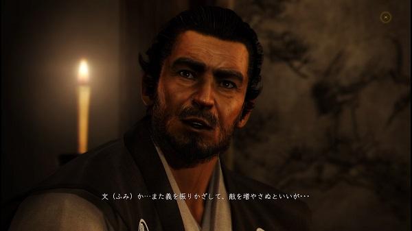 PS4 NIOH 仁王 プレイ日記 中国編