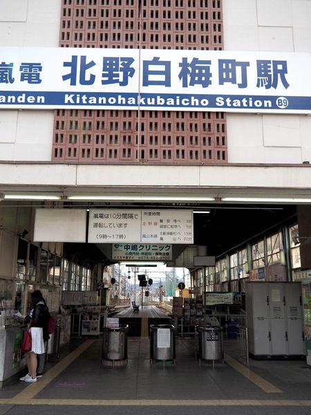 keifukuD01 (5)
