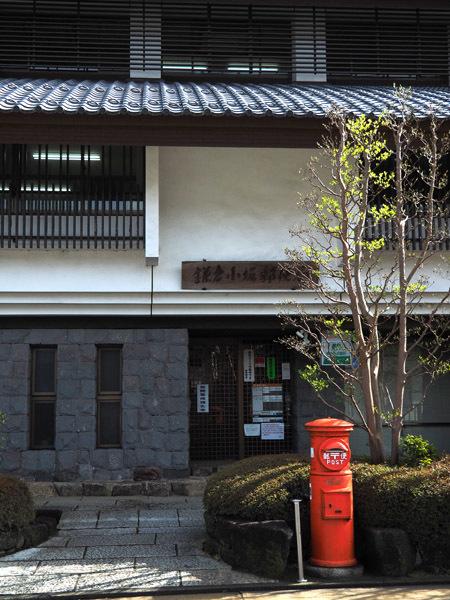 kitakamakura02 (2)