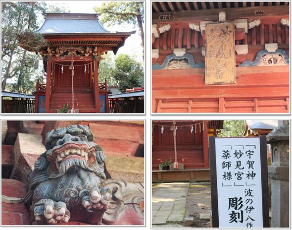 日本寺で3