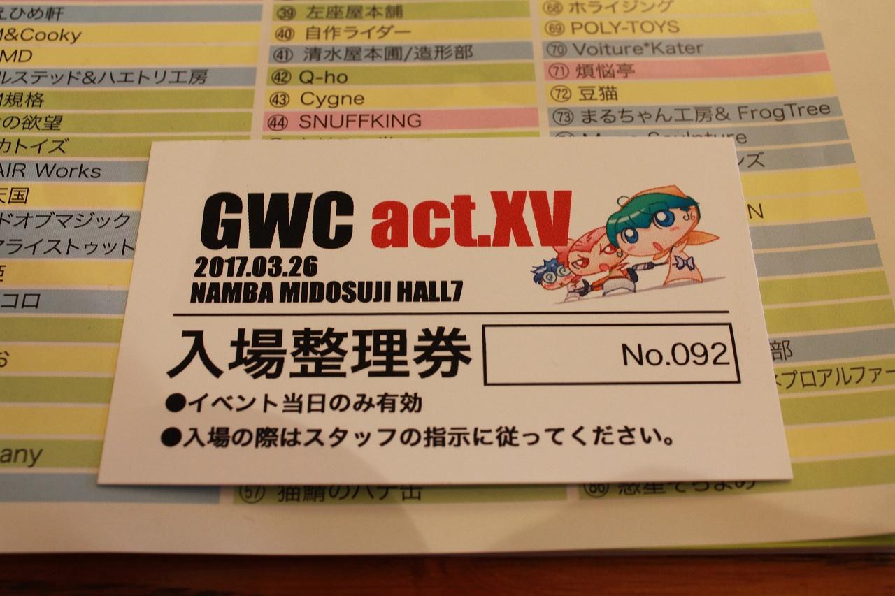 アニメ・漫画関係_GWC15_20170326_03