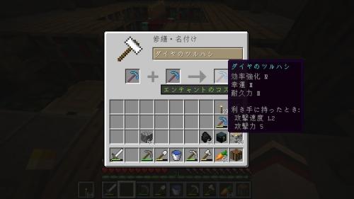 s_mai221.jpg