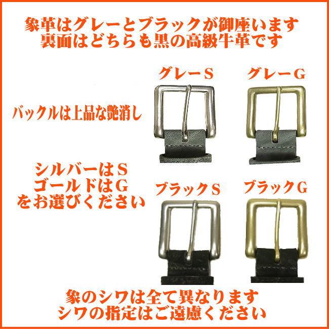 zou-belt1-4.jpg