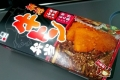 新潟牛トン弁当 01
