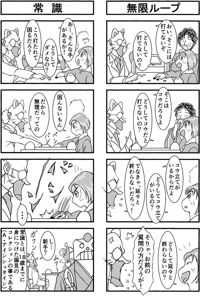 henachoko37-03.jpg