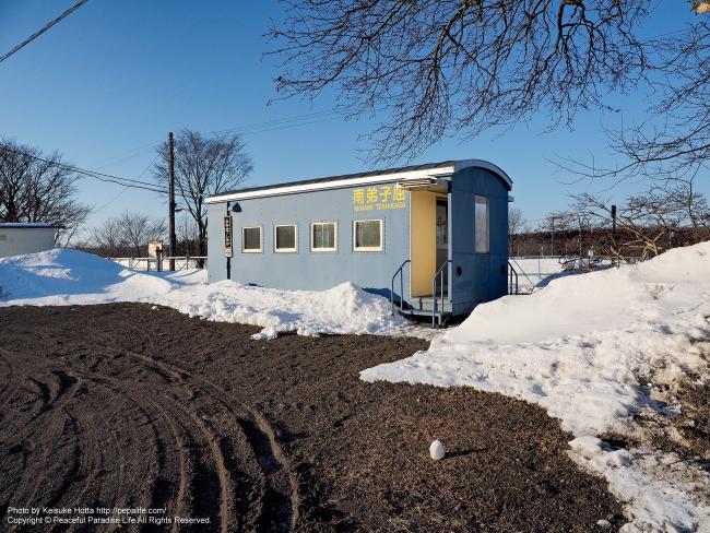 南弟子屈駅の待合室
