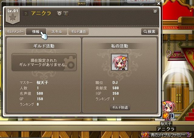 Maple170312_212242.jpg