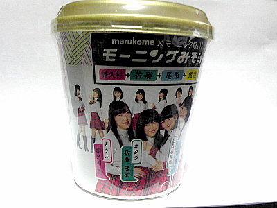 モーニング味噌汁。