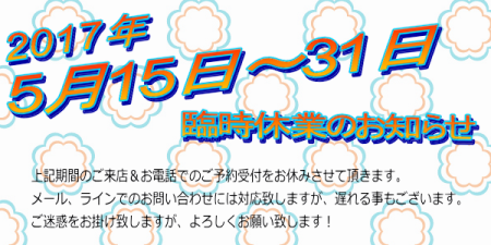 150517-01.png