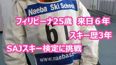 DSCN3051saj44.jpg