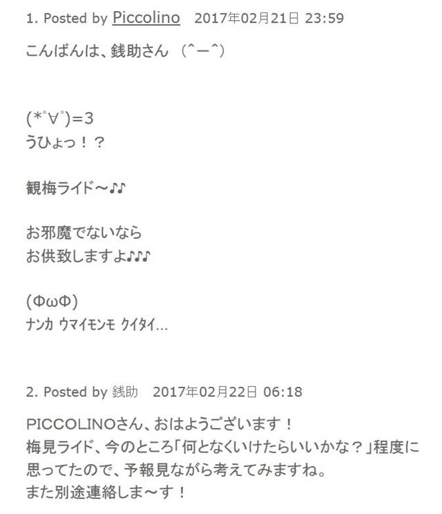 01_20170320182732018.jpg