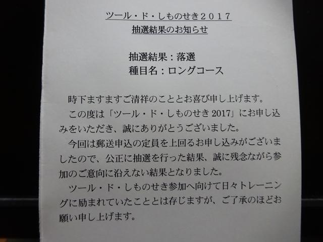 03_20170305202547bc6.jpg