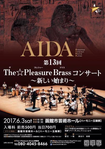 13_Concert_convert_20170416172925.jpg