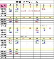 2017-5.jpg