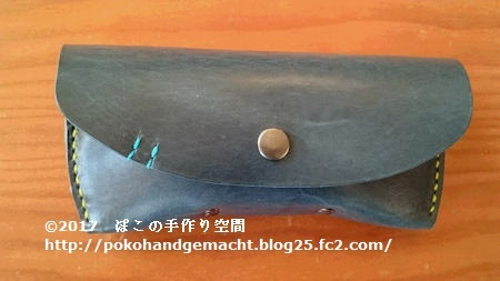 DSC_3991.jpg