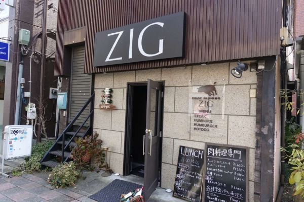 ZIG MEAT DINING