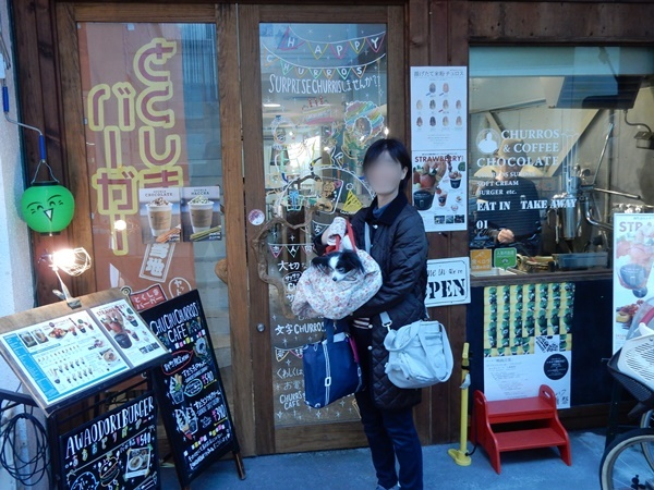 お店前で記念撮影
