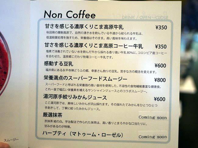 GENSEN CAFE