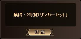 20170428-00a ゴールドカードよりりん♪