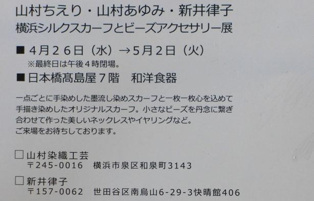 P1160278.jpg