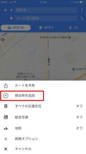 20170423_09