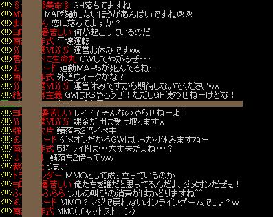 RedStone 17.04.29[01]