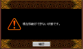 RedStone 17.04.30[04]