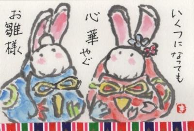 お雛様part2 (4)
