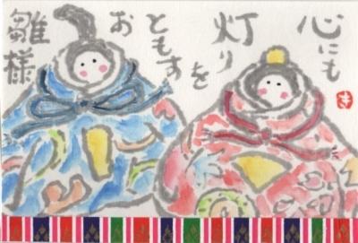 お雛様part2 (3)