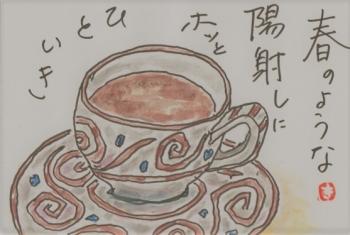 コーヒー2 (2)