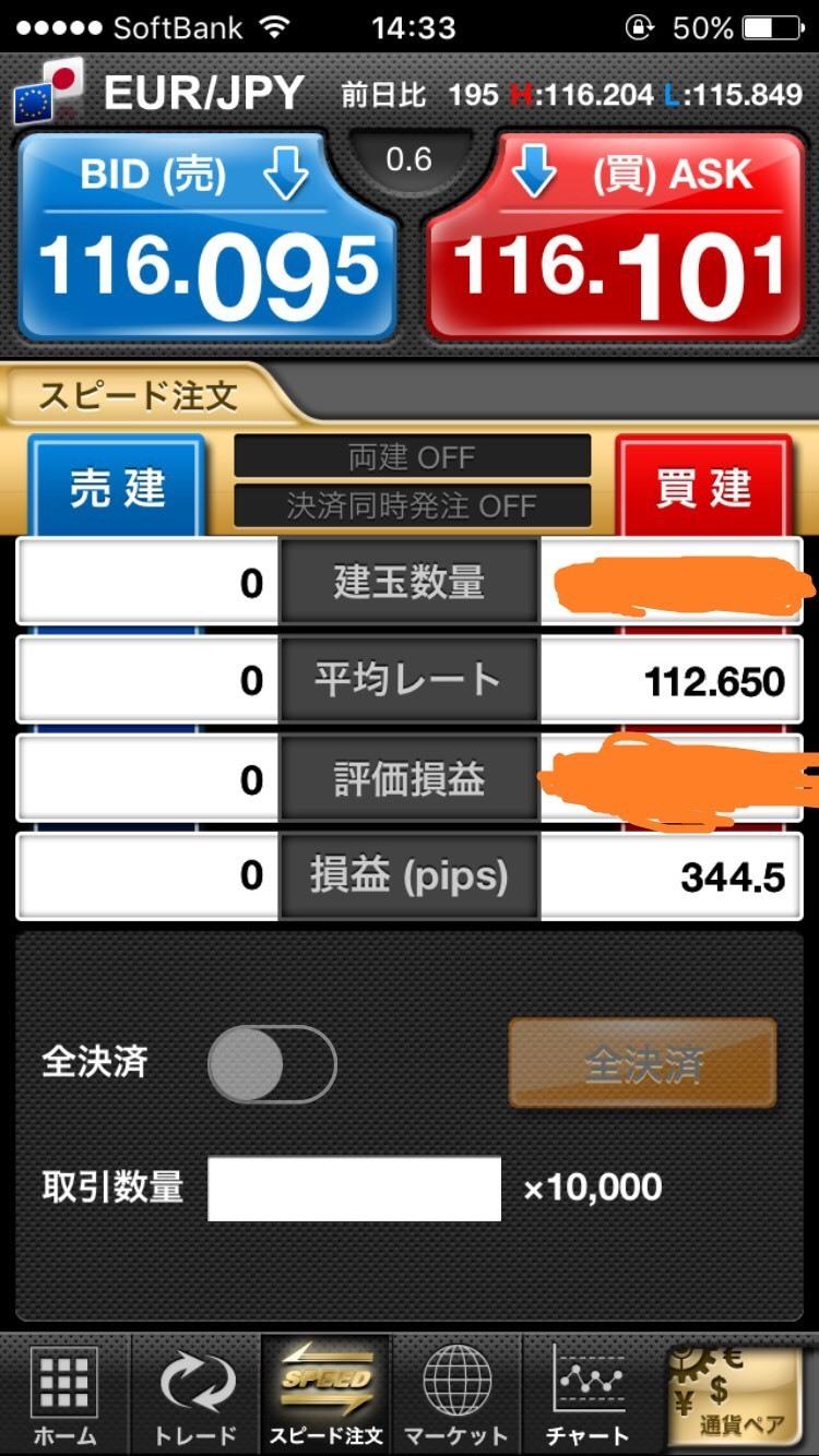 S_5954980478892.jpg