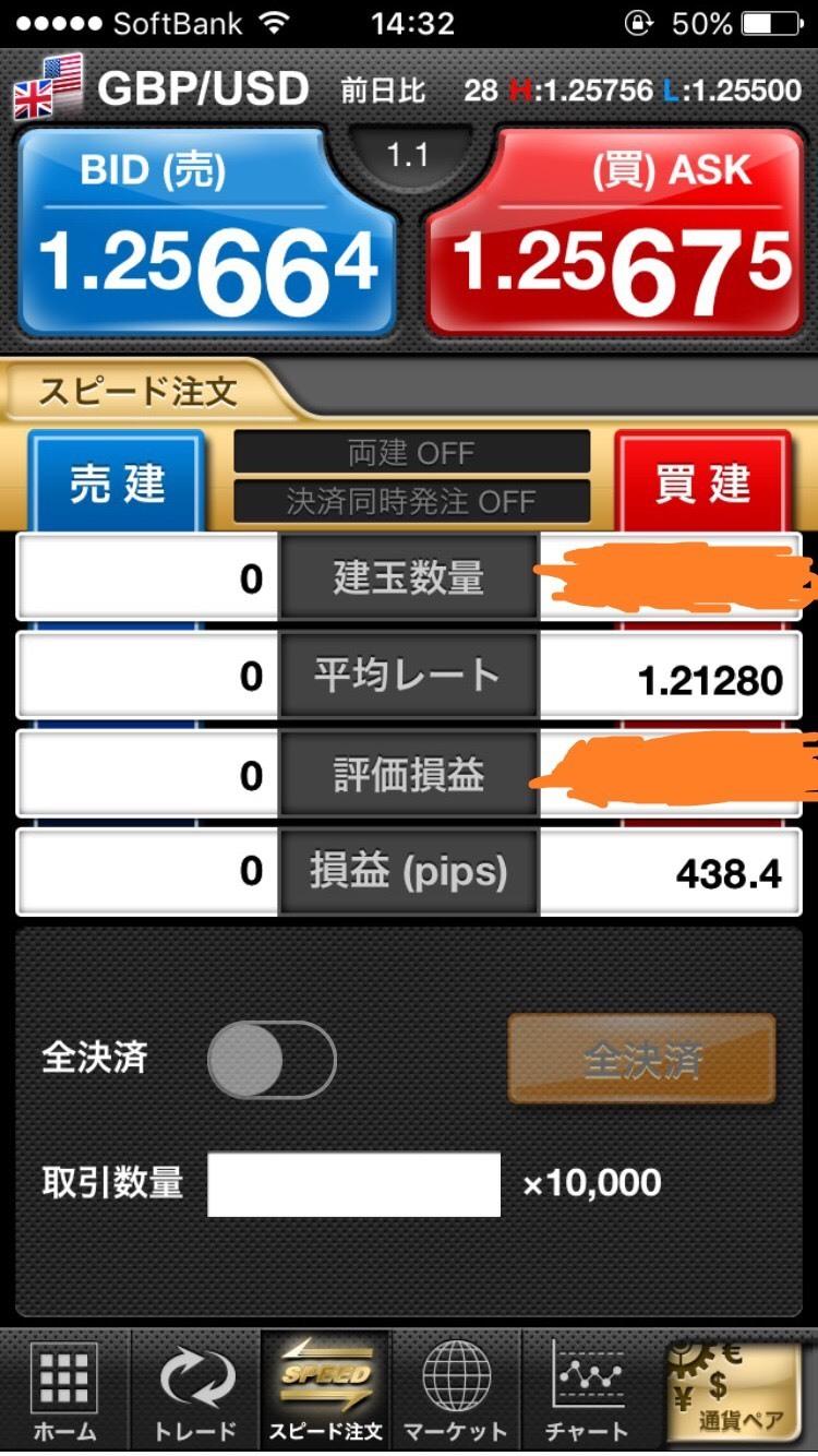 S_5954980520986.jpg
