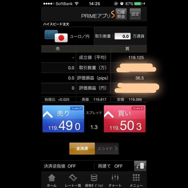 S__8937476.jpg
