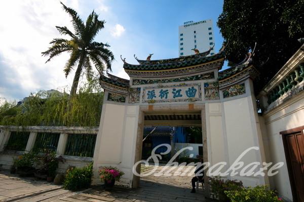 イースタン アンド オリエンタル ホテル Eastern And Oriental Hotel ブルーマンション