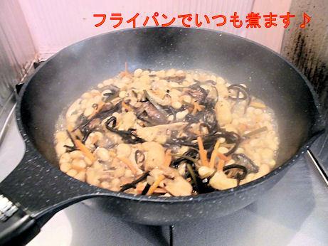 フライパンで煮ます