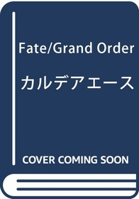 Fate/Grand Order カルデアエース