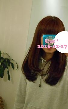 2016-12-17-06.jpg