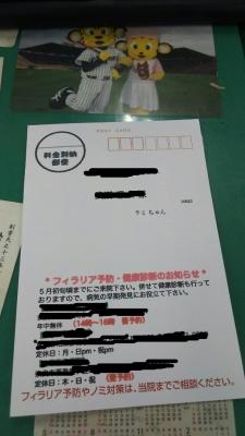 お手紙jpg