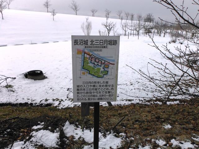 長沼城跡2017 (3)