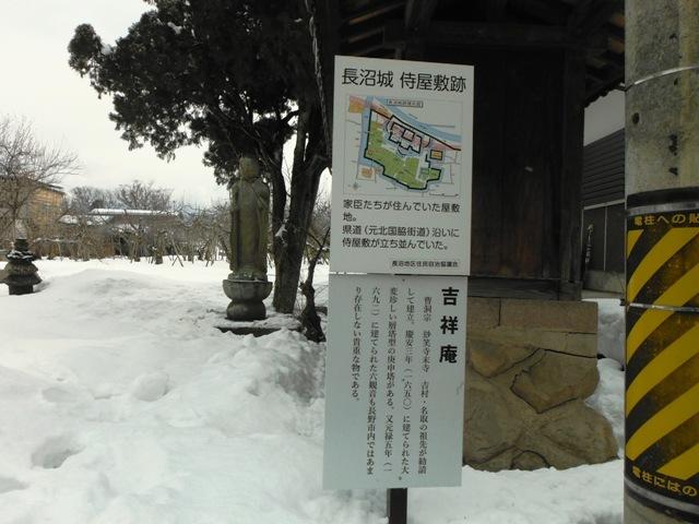長沼城跡2017 (19)
