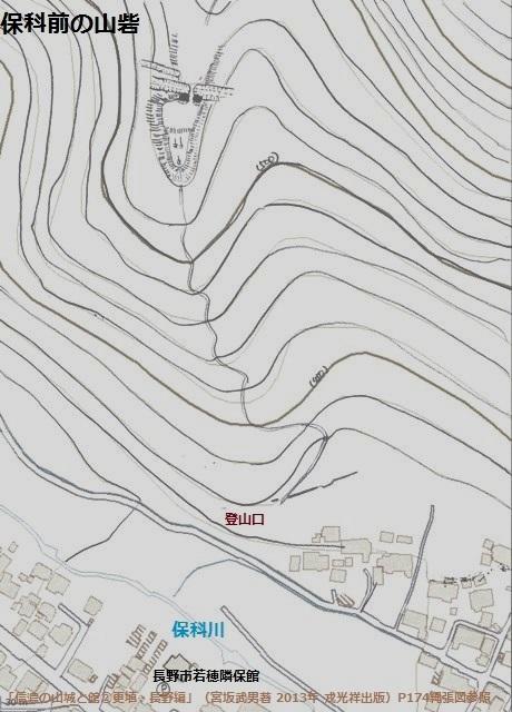 保科前の山砦見取図①
