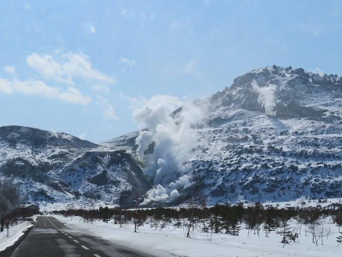 硫黄山 (2)