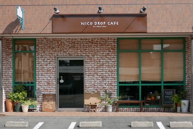 nicodropcafe0027.jpg
