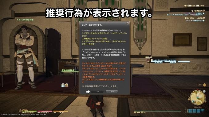 Namo_Minnesinger_2017_03_06_23_05_15.jpg