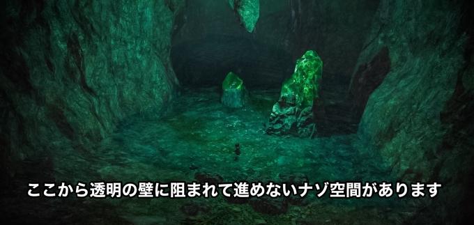 Namo_Minnesinger_2017_03_14_01_35_18.jpg