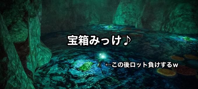 Namo_Minnesinger_2017_03_14_01_36_23.jpg
