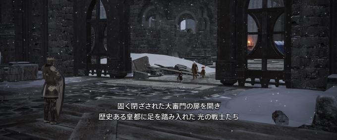 Namo_Minnesinger_2017_04_02_04_51_09.jpg