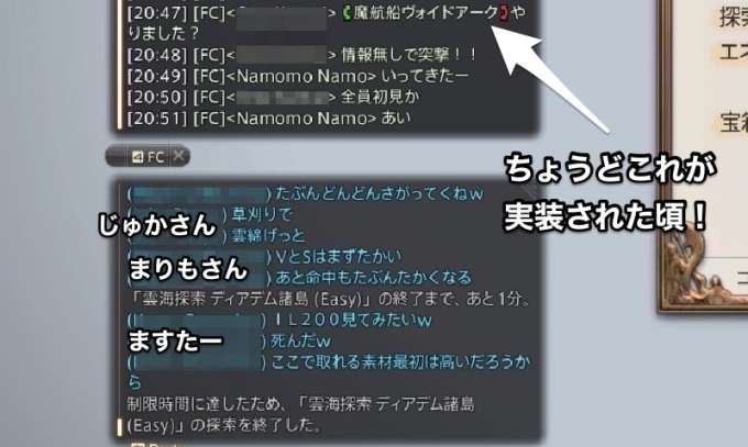 Namomo_Namo_2015_11_1022.jpg